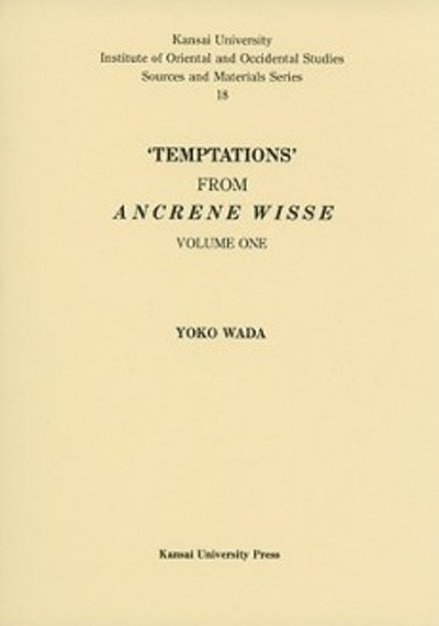 Temptations from Ancrene Wisse, 1